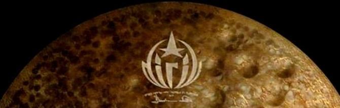 Diril Cymbals: Primitive series