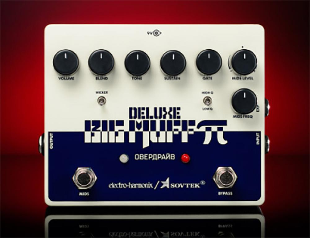 Il Big Muff Pi Civil War diventa Deluxe