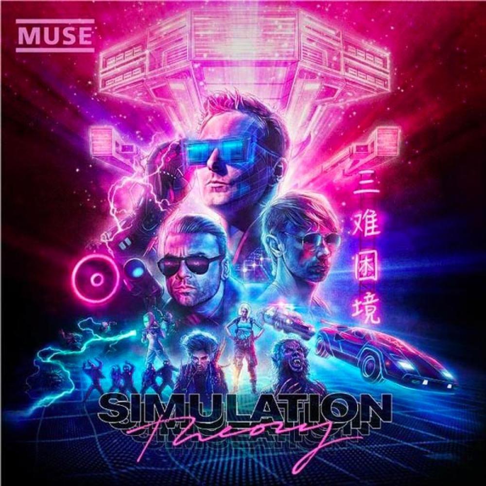 I Muse presentano Pressure: il video che non abbiamo capito