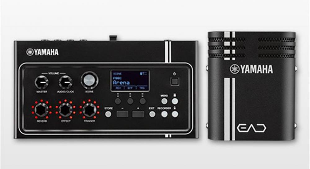 Yamaha EAD10 trasforma la batteria in un ibrido