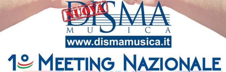 Dismamusica vuole te per migliorare il sistema