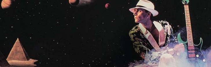 Steve Vai racconta 30 anni di JEM